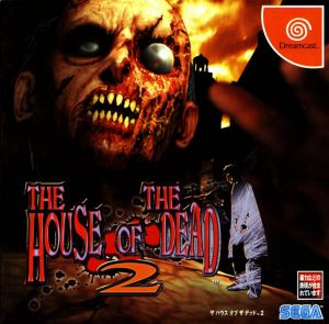 House Of The Dead 2 The Rom Download For Sega Dreamcast Japan