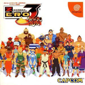 Street Fighter Zero 3 Saikyo Ryu Dojo Rom Download For Sega