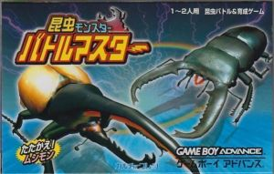 Konchu Monster - Battle Master ROM