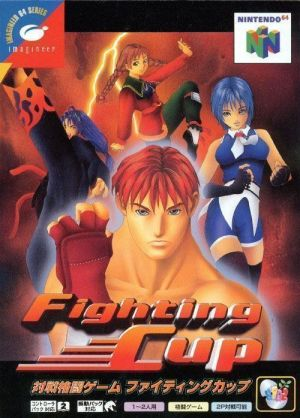 Fighting Cup ROM