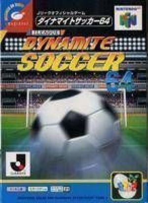J.League Dynamite Soccer 64 ROM