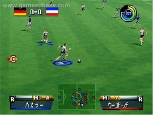 Jikkyou World Cup France '98 ROM