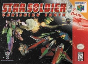 Star Soldier - Vanishing Earth ROM