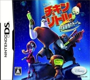 Chicken Little Uchuu Saikyou No Team Rom Download For Nintendo Ds Japan