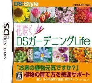 DS Style Series - Hana Saku DS Gardening Life (Loli)