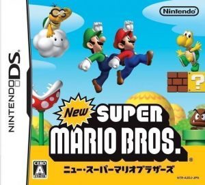 New Super Mario Bros Rom Download For Nintendo Ds Japan