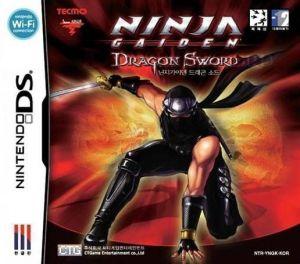 Ninja Gaiden Dragon Sword Coolpoint Rom Download For Nintendo Ds Korea