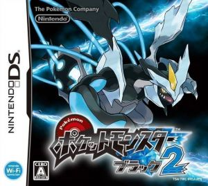Pokemon - Black 2 (v01) ROM