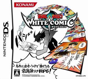 Shounen Sunday Shounen Magazine White Comic Jp Rom Download For Nintendo Ds Usa