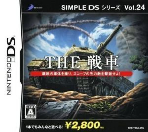 Simple DS Series Vol. 24 - The Sensha (Sir VG) ROM