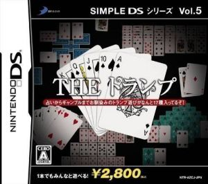 Simple DS Series Vol. 5 - The Trump ROM