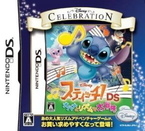 Stitch! DS - Ohana To Rhythm De Daibouken (JP)(High Road) ROM