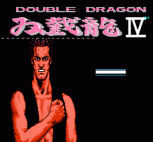 Double Dragon 4 Rom Download For Nintendo Usa