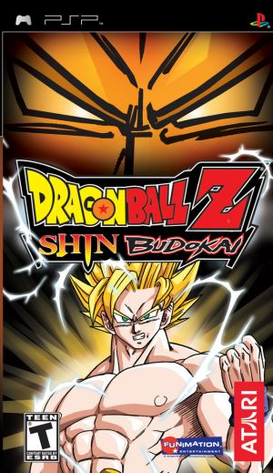 Dragon Ball Z - Shin Budokai ROM