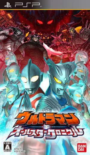 Ultraman All Star Chronicle Rom Download For Playstation Portable