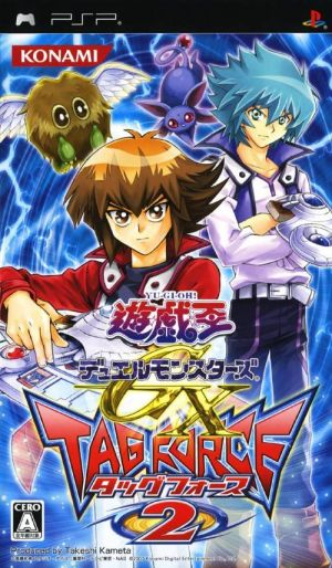 yugioh duel monsters gx  tag force 2 rom download for
