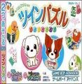 2 In 1 - Kisekae Wanko Ex & Puzzle Rainbow Magic 2