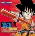 Dragon Ball - Advance Adventure