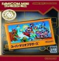 Famicom Mini - Vol 1 - Super Mario Bros.