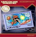 Famicom Mini - Vol 14 - Wrecking Crew (Hyperion)