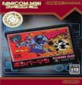 Famicom Mini - Vol 9 - Bomberman