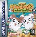 Hamtaro - Ham-Ham Heartbreak (Surplus)