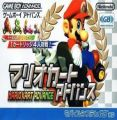 Mario Kart Advance (Eurasia)