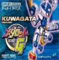 Medarot G - Kuwagata Version