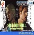 Play Novel - Silent Hill (Rapid Fire)