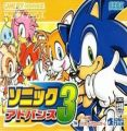 Sonic Advance 3 (Cezar)