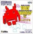 Space Invaders EX (Eurasia)
