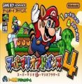Super Mario Advance 4 (Eurasia)