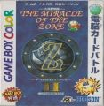 Daikaijuu Monogatari - The Miracle Of The Zone II