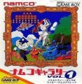 Namco Gallery Vol.1