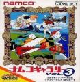 Namco Gallery Vol.3