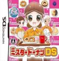 Akogare Girls Collection - Mister Donut DS