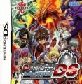 Bakugan Battle Brawlers DS - Defenders Of The Core