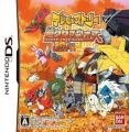 Digimon Story - Super Xros Wars Red