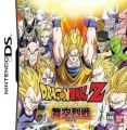Dragon Ball Z - Bukuu Ressen