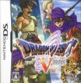 Dragon Quest V - Tenkuu No Hanayome (Dominent)