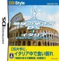 DS Style Series - Chikyuu No Arukikata DS - Italia