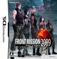 Front Mission 2089 - Border Of Madness