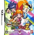 Game De Demashita! Powerpuff Girls Z (2CH)
