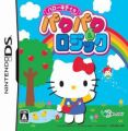Hello Kitty No Paku Paku & Logic (JP)(2CH)