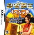Mahjong Haoh DS Special