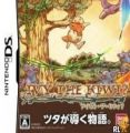 Maple Story DS