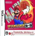 Mario Basketball - 3 On 3