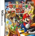 Mario Party DS (v02) (JP)(BAHAMUT)