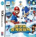 Mario & Sonic At The Olympic Winter Games (KS)