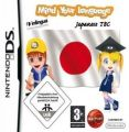 Mind Your Language - Learn Japanese (EU)